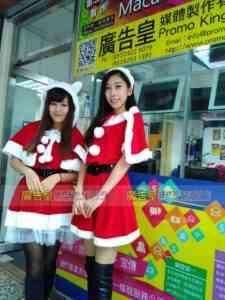 聖誕女郎宣傳派發 1