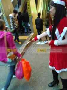 聖誕女郎宣傳派發 17