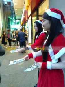 聖誕女郎宣傳派發 15