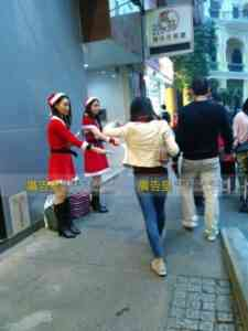 聖誕女郎宣傳派發 13