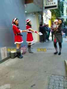 聖誕女郎宣傳派發 11