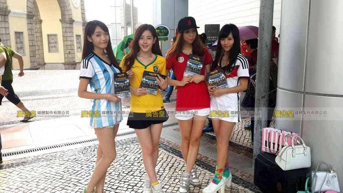 足球女郎 1