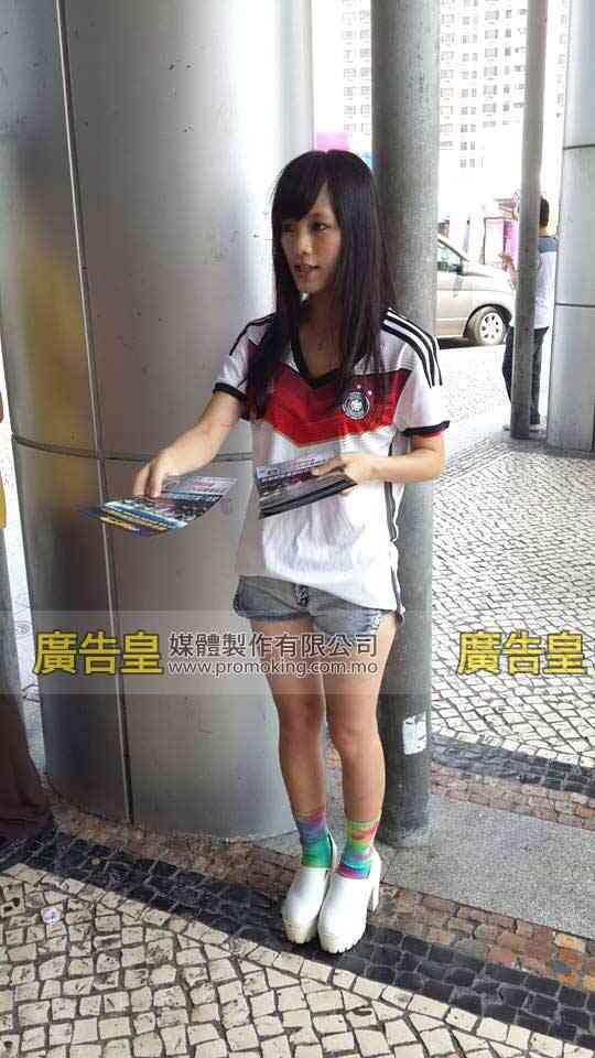 足球女郎 5