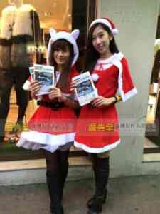 聖誕女郎宣傳派發 9