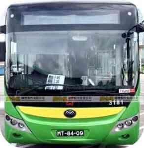 澳門巴士廣告 13
