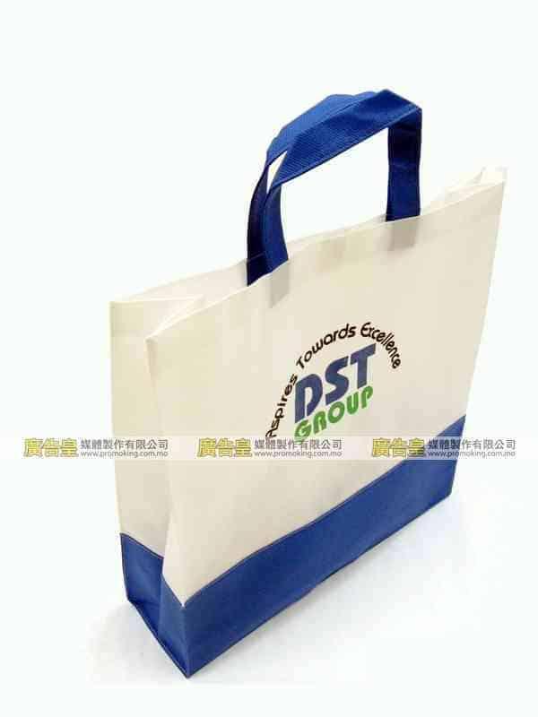 澳門 購物袋、環保袋、帆布袋、收納袋、宣傳廣告袋 設計 印刷 製作