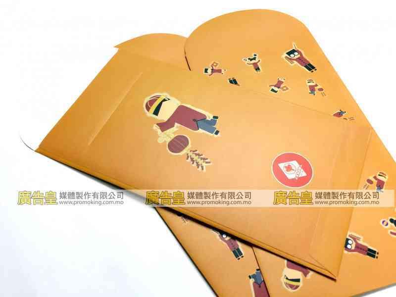 澳門廣告公司紅包利是封設計印刷製作 Corporate Red Pocket