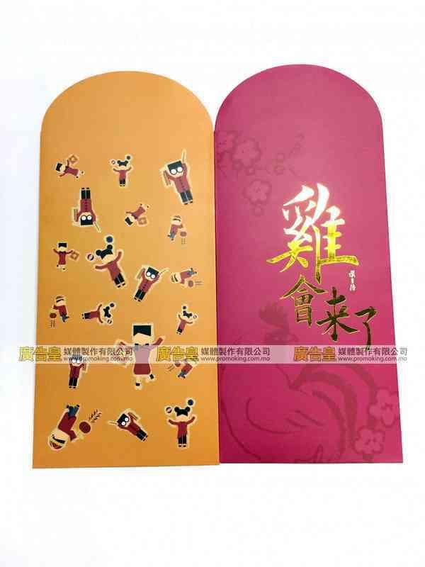 澳門廣告公司紅包利是封設計生產製作Corporate Red Pocket
