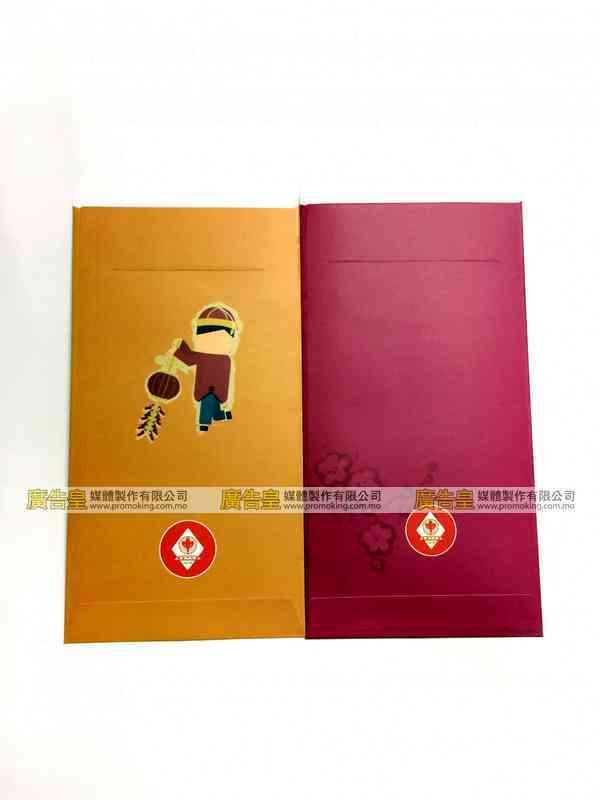 澳門廣告公司紅包利是封生產製作Red Pocket
