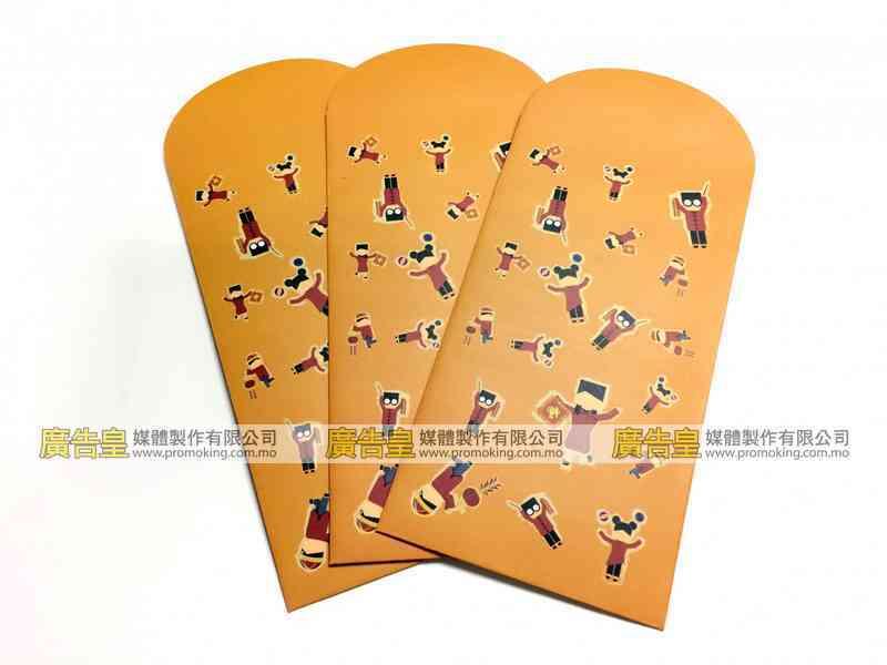 澳門廣告公司紅包製作利是封設計印刷製作 Corporate Red Pocket