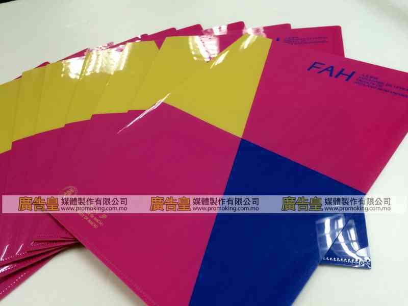 澳門印刷文件夾 / 筆記本 印刷 File Folder / Notebook 1