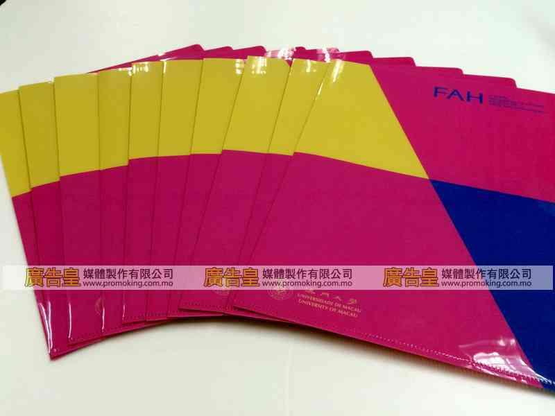 澳門印刷文件夾 / 筆記本 印刷 File Folder / Notebook 3
