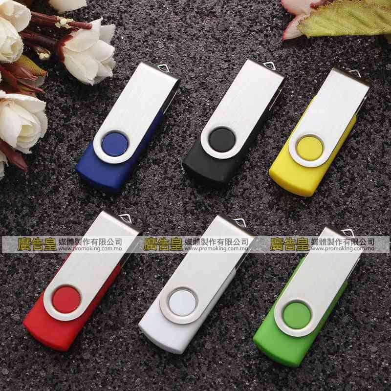 USB手指 禮盒 1