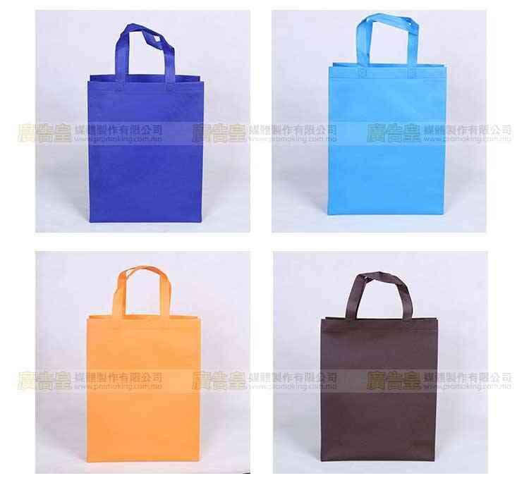 澳門環保袋 / 澳門購物袋 / 澳門帆布袋 / 設計印刷製作 11