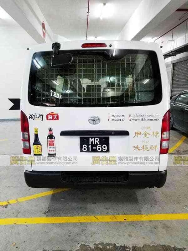 車身廣告貼紙安裝 19