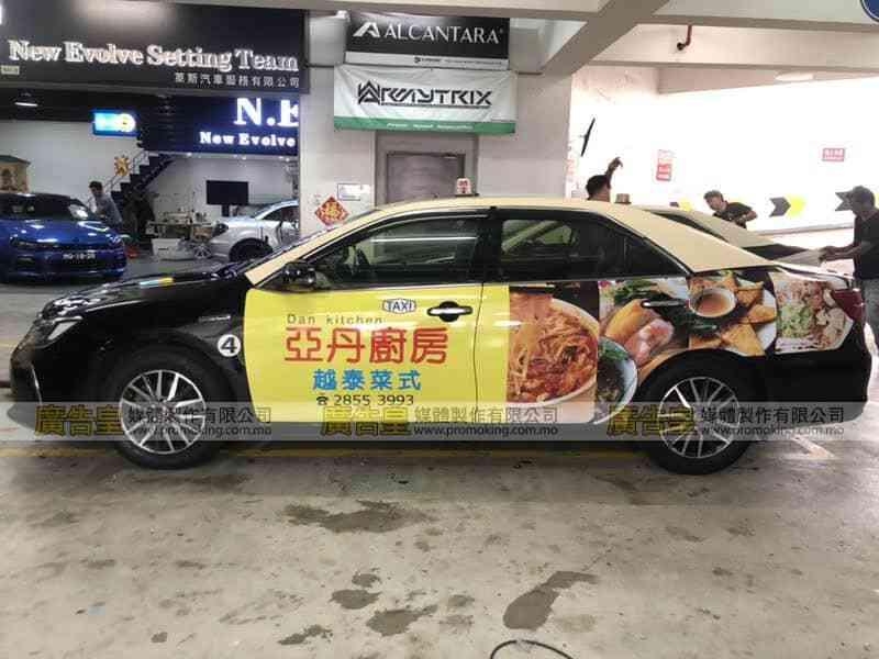 車身廣告貼紙安裝 25