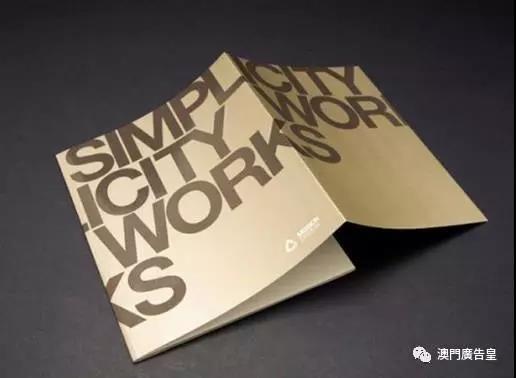 宣傳單設計印刷 7