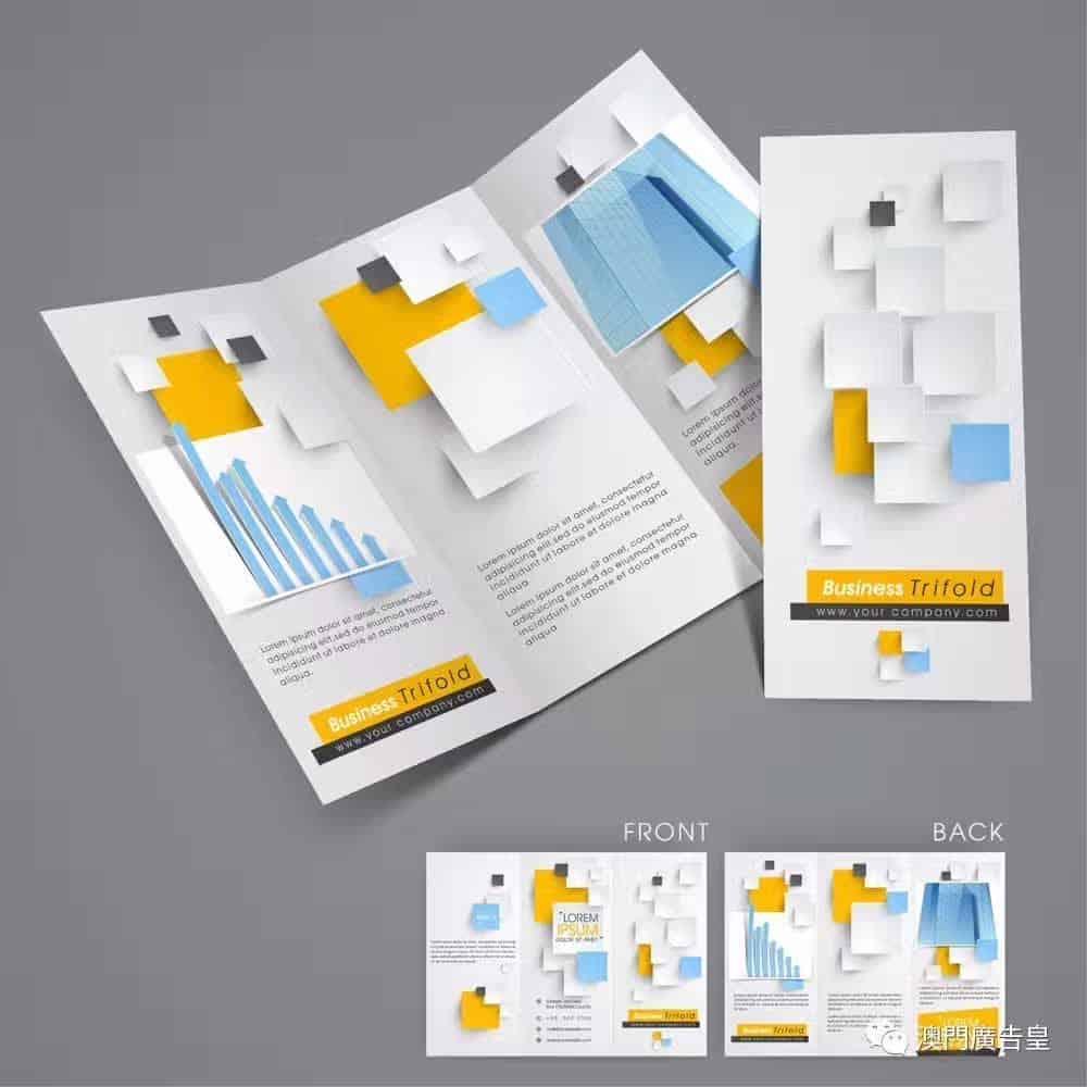 宣傳單設計印刷 9