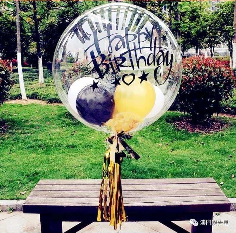 如何選擇合適的氣球呢? 了解更多7個主要氣球分類 1