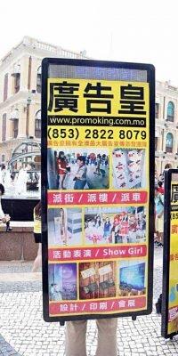 街頭宣傳派發-(1)