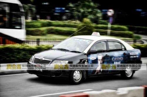 澳門的士車身廣告貼紙安裝 (1)